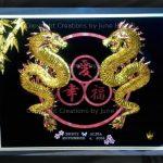 131-DOUBLE-DRAGON-THREE-KANJI-CIRCLE-BAMBOO