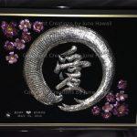 035-ZEN-CIRCLE-LOVE-FLOWERS