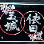 113-DOUBLE-KANJI-CIRCLE-CHERRY-BLOSSOM-BUTTERFLY