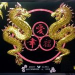 Double_Dragon_3_Kanji_Bamboo