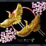 Double_Gold_Tsuru_N_Cherry_Blossoms