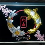Double_Koi_with_Cherry_Blossoms_N_Kanji_1