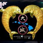 Double_Naia_-_Gold