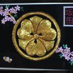 Mon_N_Cherry_Blossoms