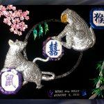 Monkey_-_Rat_-_Cherry_Blossoms_-_Bamboo